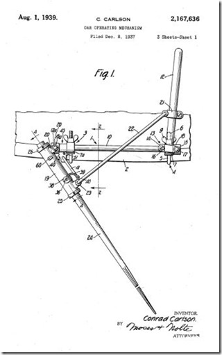 Auto feather patent 4